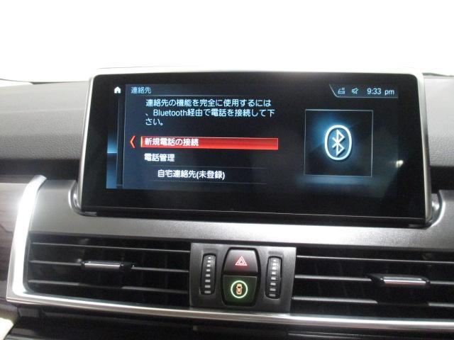 「BMW」「BMW」「ミニバン・ワンボックス」「東京都」の中古車16