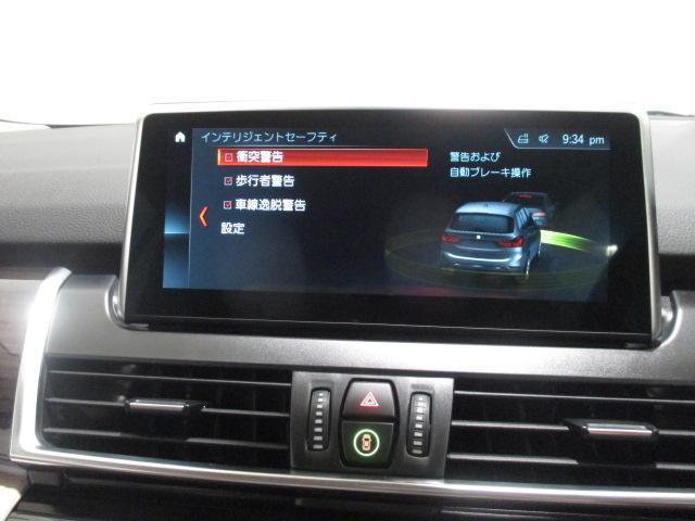 「BMW」「BMW」「ミニバン・ワンボックス」「東京都」の中古車21