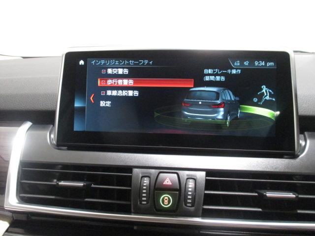 「BMW」「BMW」「ミニバン・ワンボックス」「東京都」の中古車22