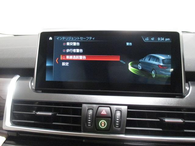 「BMW」「BMW」「ミニバン・ワンボックス」「東京都」の中古車23