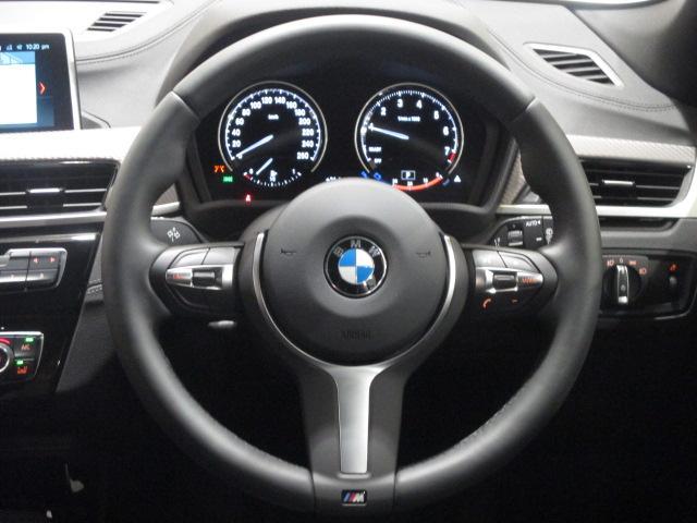 BMWジャパングループがお客様のBMWライフを全力でサポート致します。ご不明な点やお気づきの点などございましたらお気軽にスタッフまでお問合せ下さい。03-5560-3711お電話お待ちしております。