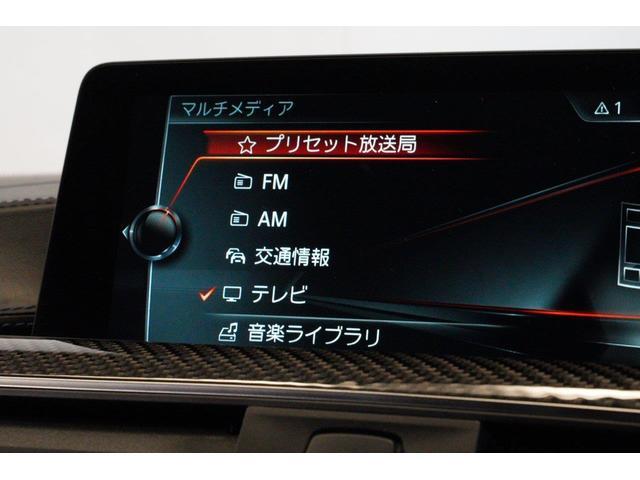30ヤーレM3 右H ヘッドアップ LED 全国保証(16枚目)
