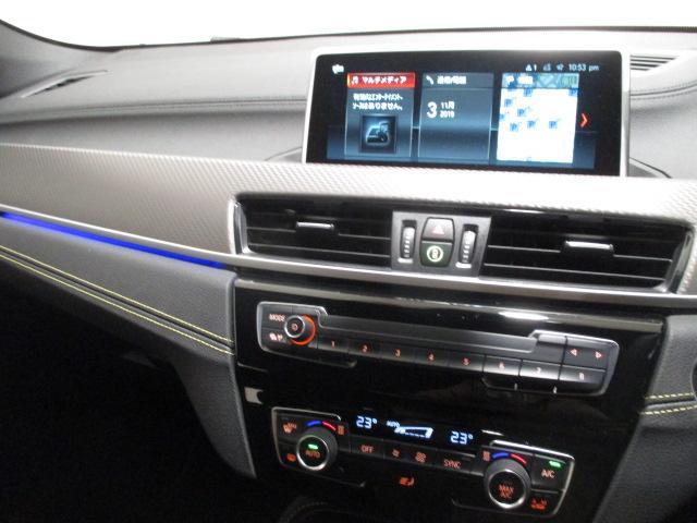 xDrive 18d MスポーツX 電動シート 衝突軽減(8枚目)