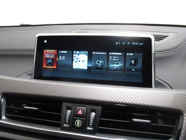 xDrive 18d MスポーツX 電動シート 衝突軽減(13枚目)