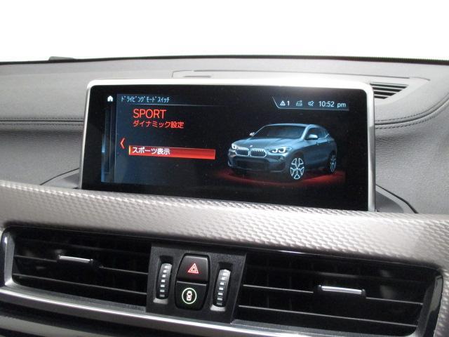 xDrive 18d MスポーツX 電動シート 衝突軽減(15枚目)