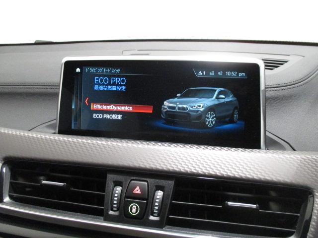 xDrive 18d MスポーツX 電動シート 衝突軽減(16枚目)