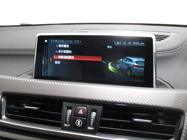 xDrive 18d MスポーツX 電動シート 衝突軽減(18枚目)