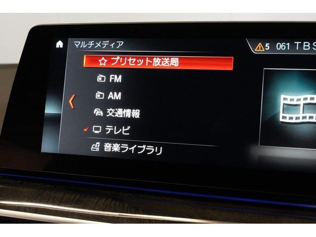「BMW」「BMW」「ステーションワゴン」「東京都」の中古車10