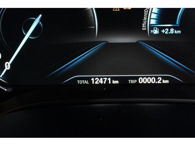 「BMW」「BMW」「ステーションワゴン」「東京都」の中古車36