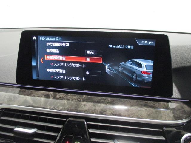 「BMW」「BMW」「ステーションワゴン」「東京都」の中古車23