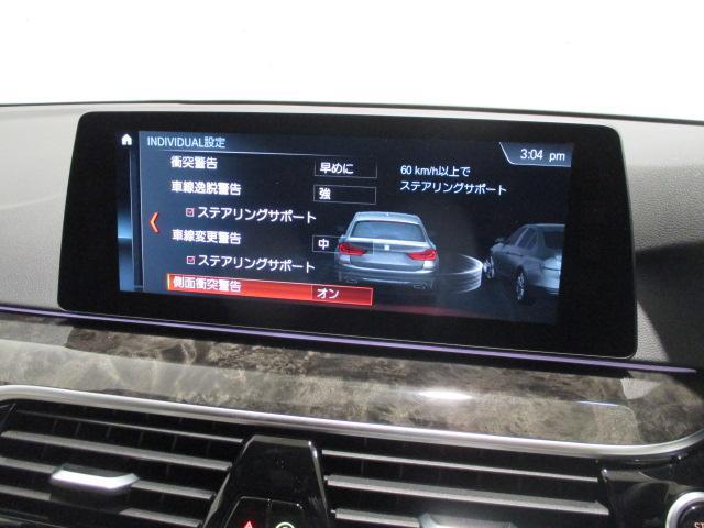 「BMW」「BMW」「ステーションワゴン」「東京都」の中古車25
