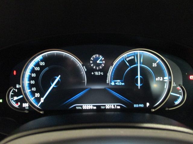 「BMW」「BMW」「ステーションワゴン」「東京都」の中古車33