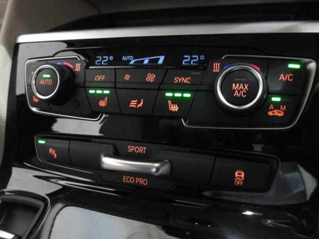 「BMW」「BMW」「コンパクトカー」「東京都」の中古車13