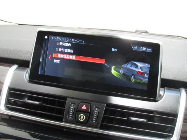「BMW」「BMW」「コンパクトカー」「東京都」の中古車21