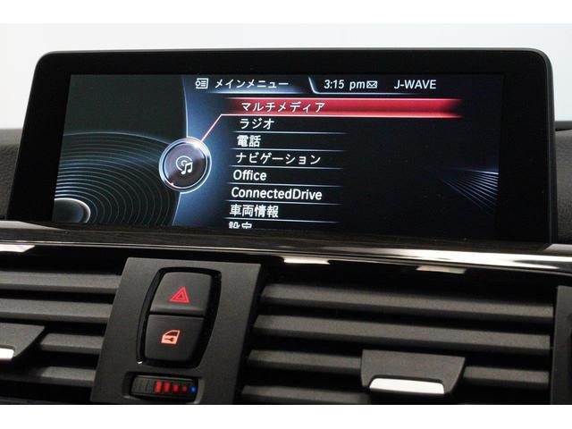 「BMW」「BMW」「ステーションワゴン」「東京都」の中古車15