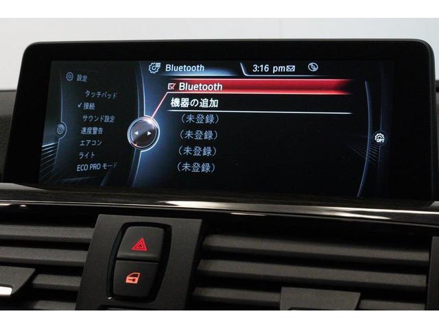 「BMW」「BMW」「ステーションワゴン」「東京都」の中古車17
