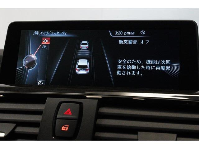「BMW」「BMW」「ステーションワゴン」「東京都」の中古車18