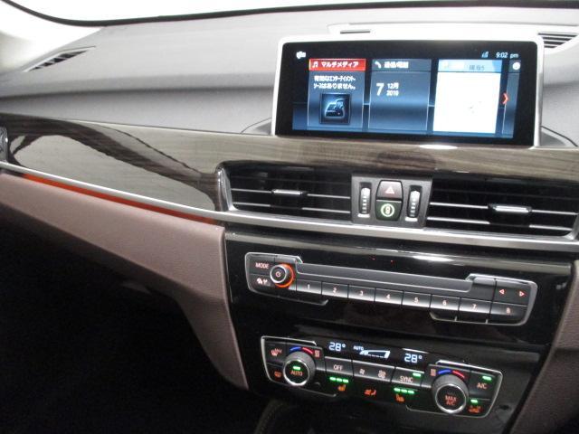 「BMW」「BMW X1」「SUV・クロカン」「東京都」の中古車9