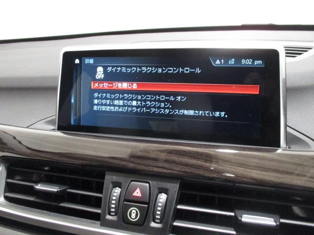「BMW」「BMW X1」「SUV・クロカン」「東京都」の中古車19