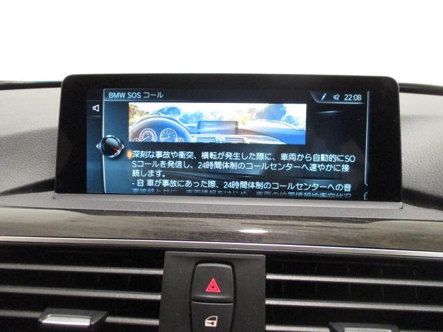 「BMW」「BMW」「セダン」「東京都」の中古車23