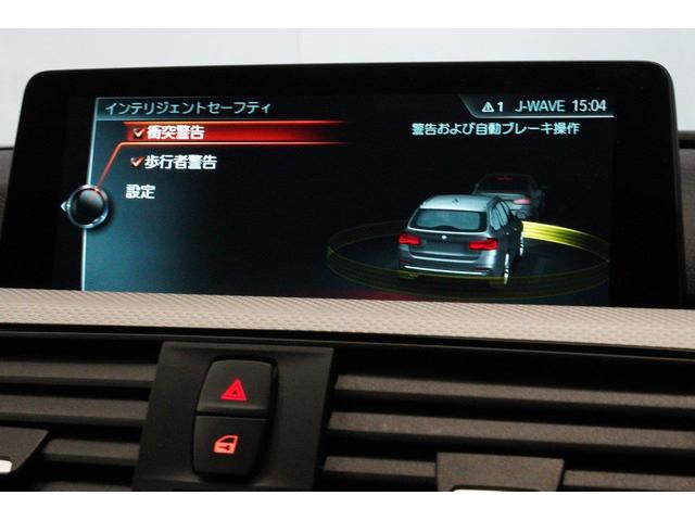 「BMW」「BMW」「セダン」「東京都」の中古車17