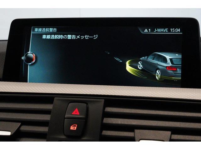 「BMW」「BMW」「セダン」「東京都」の中古車19