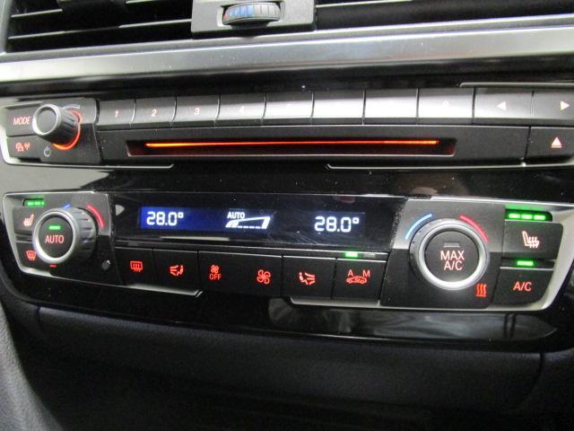 「BMW」「BMW」「ステーションワゴン」「東京都」の中古車11