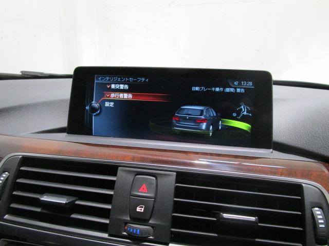 「BMW」「BMW」「ステーションワゴン」「東京都」の中古車19