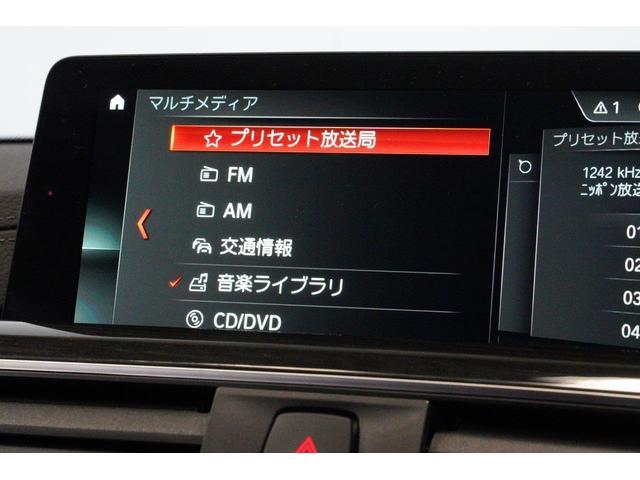「BMW」「BMW」「セダン」「東京都」の中古車10