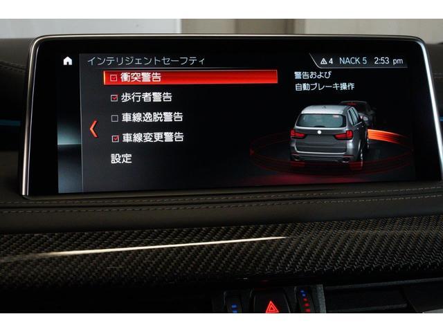 「BMW」「X5 M」「SUV・クロカン」「東京都」の中古車8