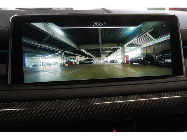 「BMW」「X5 M」「SUV・クロカン」「東京都」の中古車10