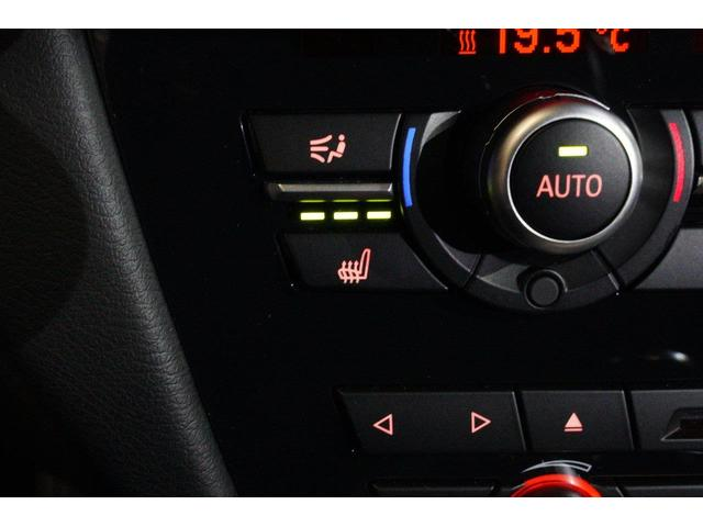 「BMW」「X5 M」「SUV・クロカン」「東京都」の中古車23
