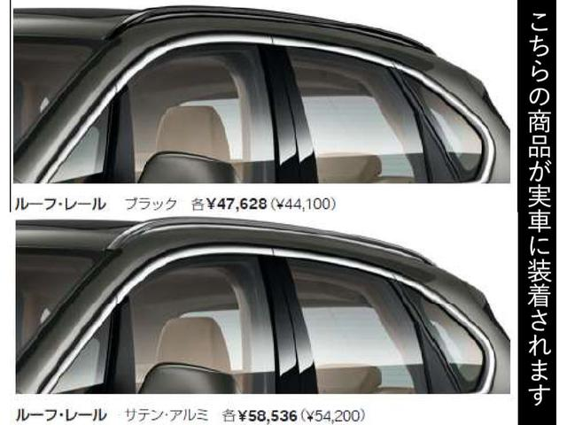 プレミアムセレクション勝どきは、全車内装クリーニング&外装クリーニングが標準装備。プレミアムセレクション勝どきでは、日本全国へ最短2週間でお届け致します。