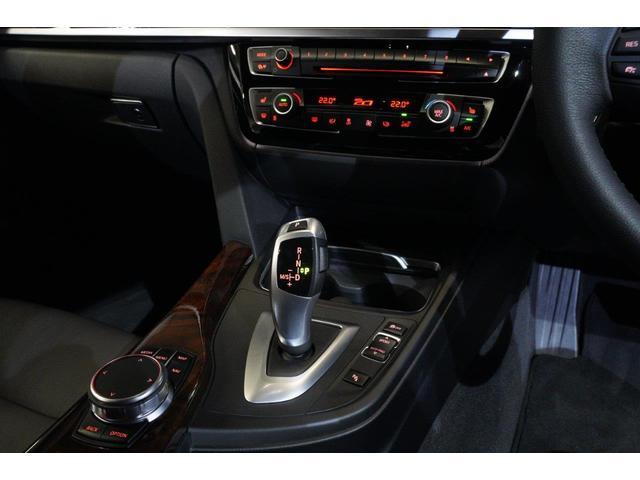 「BMW」「3シリーズ」「ステーションワゴン」「東京都」の中古車11