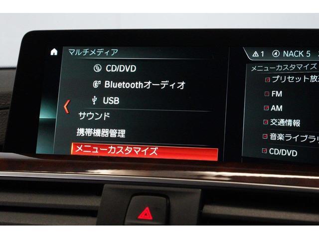 「BMW」「3シリーズ」「ステーションワゴン」「東京都」の中古車17