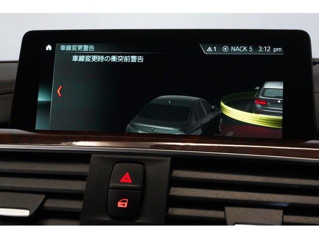 「BMW」「3シリーズ」「ステーションワゴン」「東京都」の中古車19