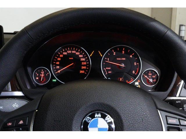 「BMW」「3シリーズ」「ステーションワゴン」「東京都」の中古車24