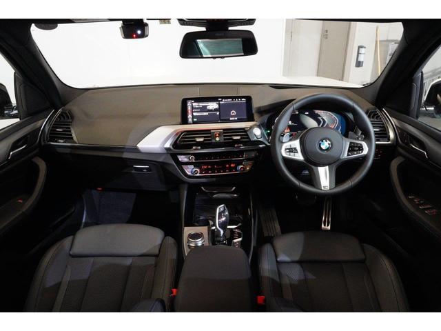 「BMW」「X3」「SUV・クロカン」「東京都」の中古車8