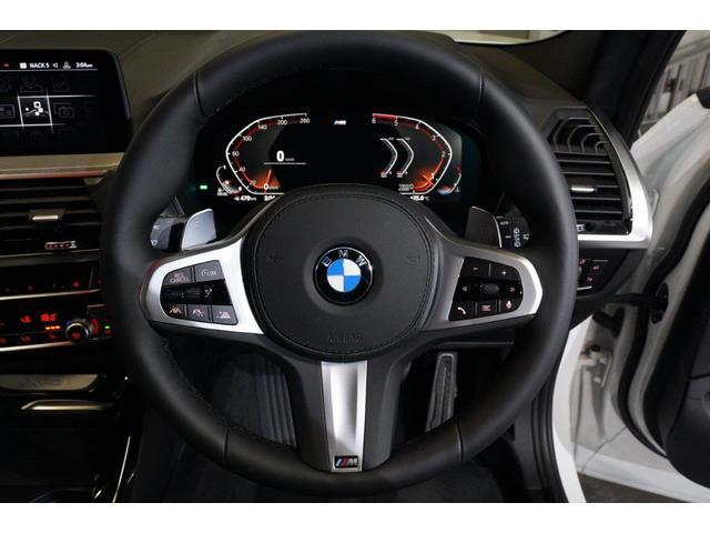 「BMW」「X3」「SUV・クロカン」「東京都」の中古車10