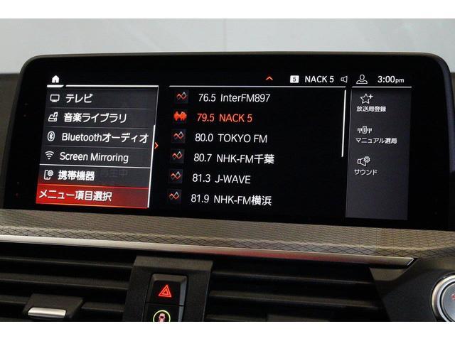 「BMW」「X3」「SUV・クロカン」「東京都」の中古車12