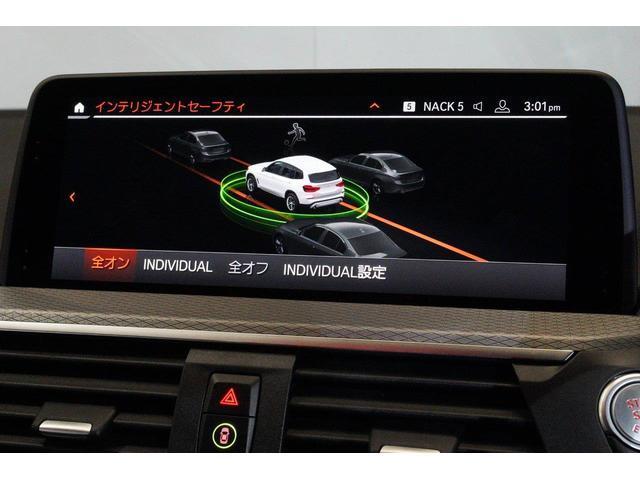 「BMW」「X3」「SUV・クロカン」「東京都」の中古車14
