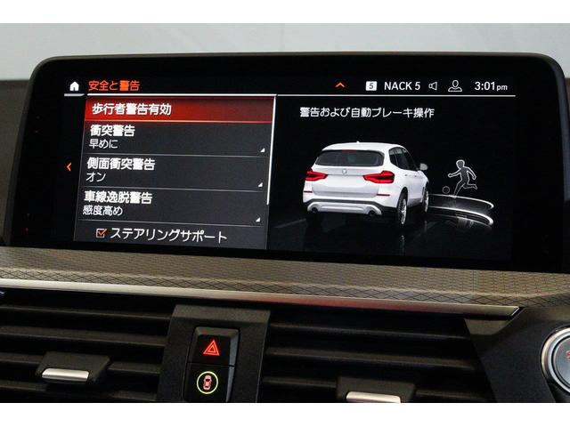 「BMW」「X3」「SUV・クロカン」「東京都」の中古車15