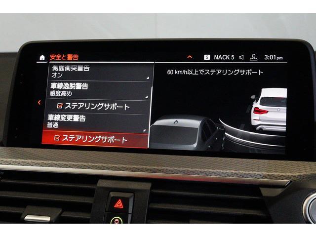 「BMW」「X3」「SUV・クロカン」「東京都」の中古車16