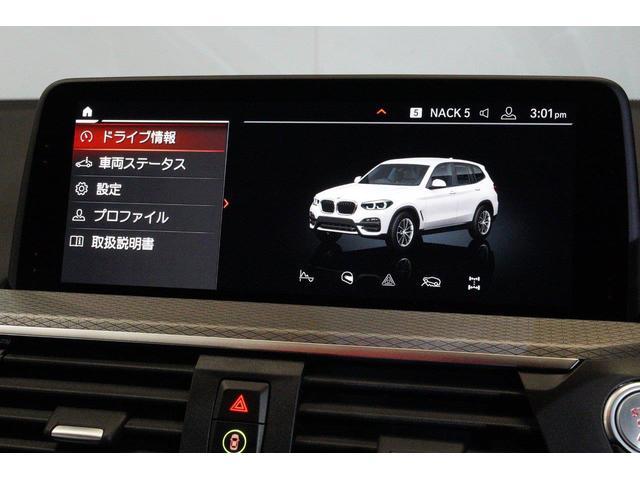 「BMW」「X3」「SUV・クロカン」「東京都」の中古車17
