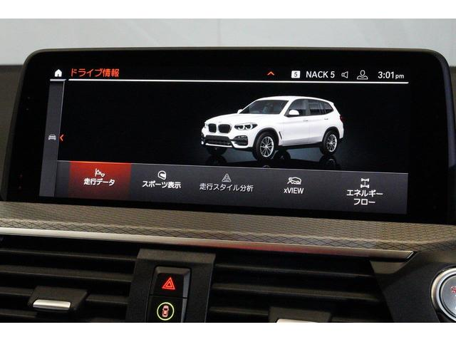 「BMW」「X3」「SUV・クロカン」「東京都」の中古車18