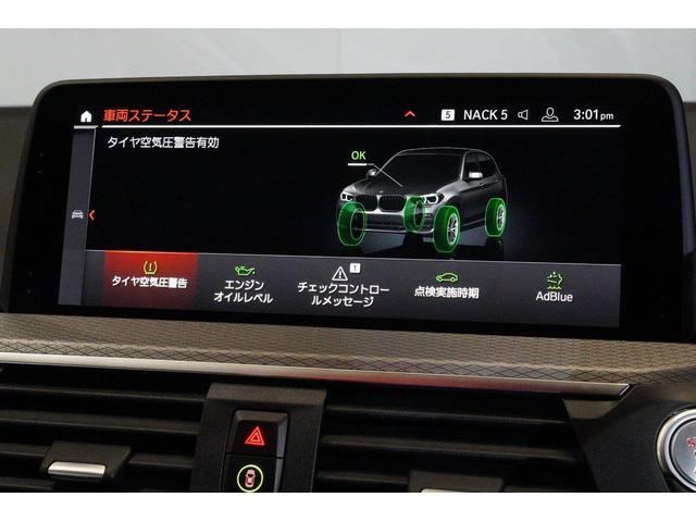 「BMW」「X3」「SUV・クロカン」「東京都」の中古車19