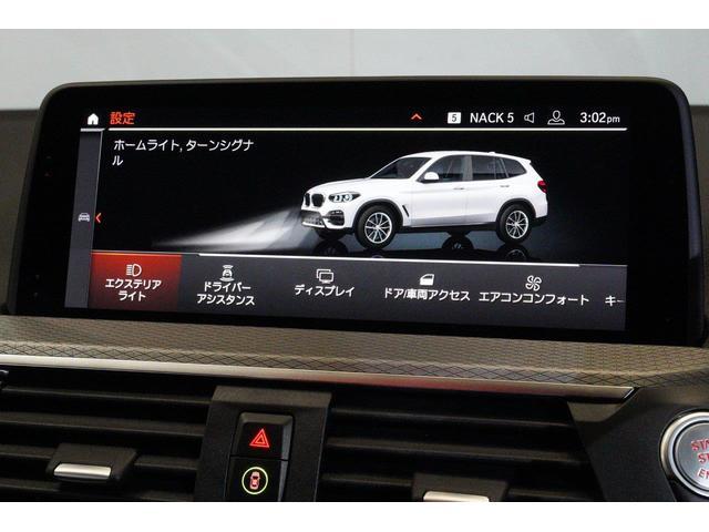 「BMW」「X3」「SUV・クロカン」「東京都」の中古車20