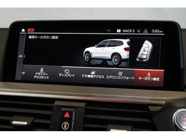 「BMW」「X3」「SUV・クロカン」「東京都」の中古車21