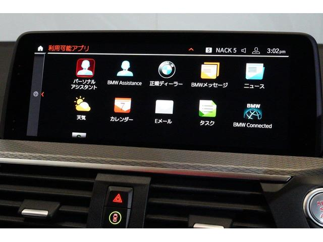 「BMW」「X3」「SUV・クロカン」「東京都」の中古車22