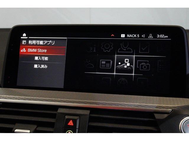 「BMW」「X3」「SUV・クロカン」「東京都」の中古車23